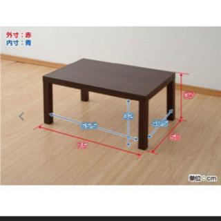 ローテーブル 新品 ブラウンの画像