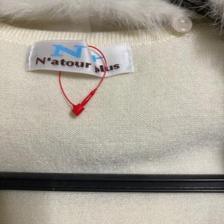 ❗️新品❣️お値下げしました❗️白いセーター、コメントください。 - 川崎市