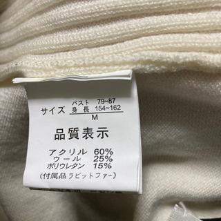 ❗️新品❣️お値下げしました❗️白いセーター、コメントください。 − 神奈川県