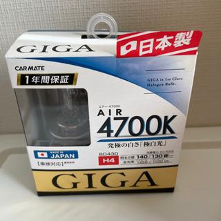 新品✨ヘッドライト✨カーメイト 4700K  BD430