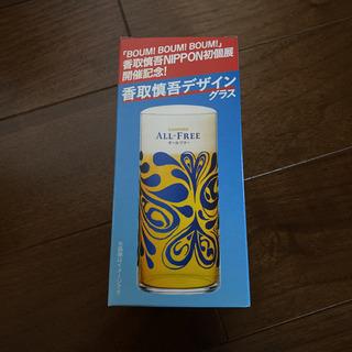 香取慎吾さんデザインのグラス