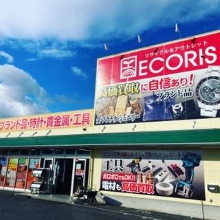 リサイクル&リユース エコリス 伏石店