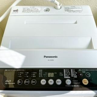 Panasonic 洗濯機 6kg 2015年購入 2月以降引き渡し