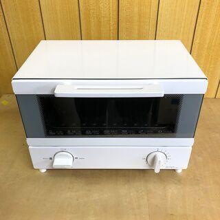 ニトリ 2019年製 W切替式オーブントースター ココル NT0...