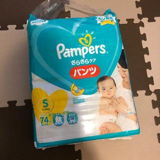 【お譲り先決まりました】おむつ パンパース Pampers パン...
