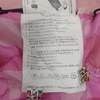 『値下げ』【引き取り希望】AIPine  DESGN  封筒型寝袋『枕付』 − 山口県