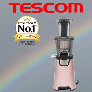 新品!77%OFF スロージューサー TESCOM フロー…