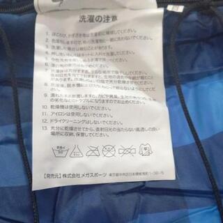 『値下げ』【引き取り希望】AIPine  DESGN  封筒型寝袋『枕付』 青チェック柄 − 山口県