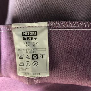 ニトリ カーテン 3枚