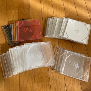 CD DVDの空ケース あげます