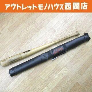 軟式野球 木製バット ZETT ゼット BT-1700 少年野球...
