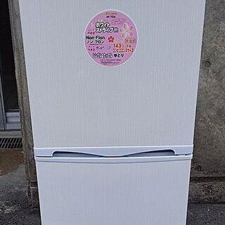 アビデラックス ノンフロン冷凍冷蔵庫(150L)