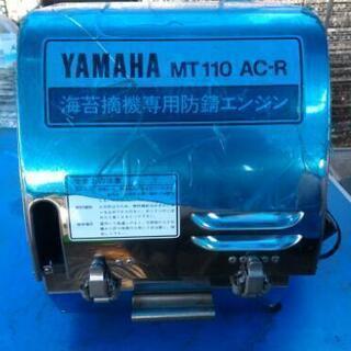 ●海苔摘機専用防錆エンジン●新品●更に更に値下げしました。