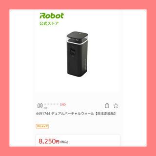 定価:¥8250 公式アイロボットストア購入品 デュアルバ…