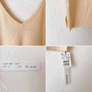 定価:¥8532【新品未使用】ヤマダヤ RADIATE 肩フリル サマーニット - 売ります・あげます