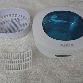 超音波洗浄機ABOX 眼鏡洗浄 美品
