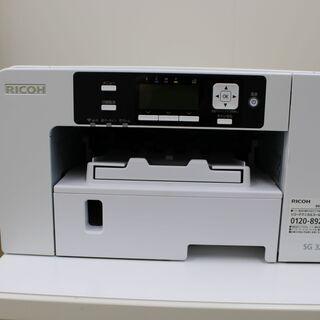 RICOH IPSiO SG 3200 A4 ジェルジェットプリンタ