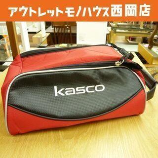 Kasco ゴルフシューズ ケース W230×H320×マチ14...