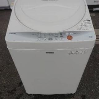 🌈緊急事態宣言中最大13%OFF🌈 洗濯機 TOSHIBA…