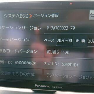 Panasonicゴリラ CN-G1100VD 20年デー…