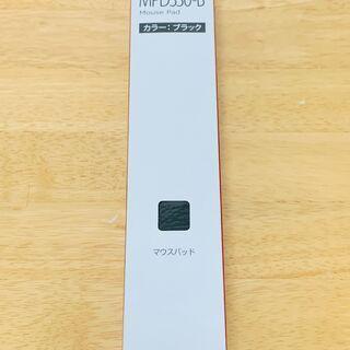 フロンティア マウスパッド  MPD330-B 広め