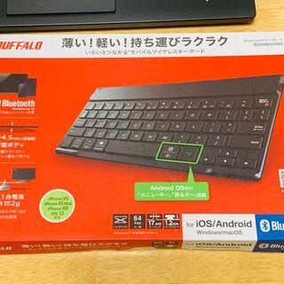 バッファロー 薄型モバイルキーボード BSKBB500BK