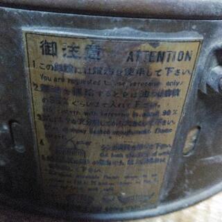 日本船燈 【紅燈】油用 日船式 第3号 - 売ります・あげます
