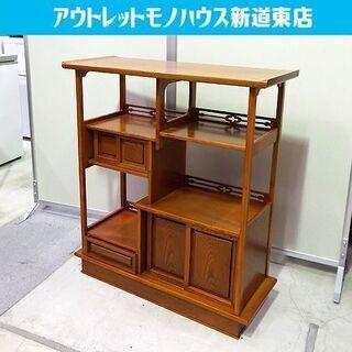 和家具 茶箪笥 幅89.5cm 茶棚 和風 昭和 レトロ 食器棚...