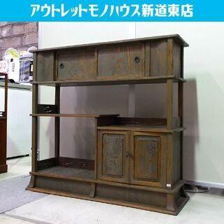 和家具 茶箪笥 幅106cm 茶棚 和風 昭和 レトロ 食器棚 ...