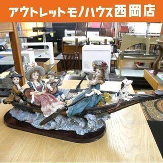 アンティーク 置物 4人の少年少女 犬 船 陶器 コレクション ...
