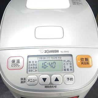 炊飯器 象印 5合炊き NL-DA10 2019年製 ZOJIR...