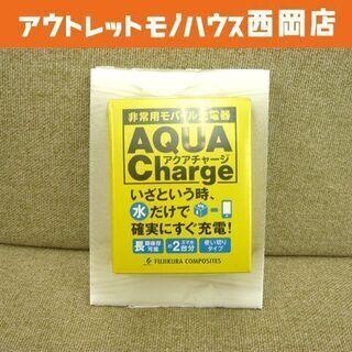新品未使用 非常用モバイル充電器 アクアチャージ AQUA CH...
