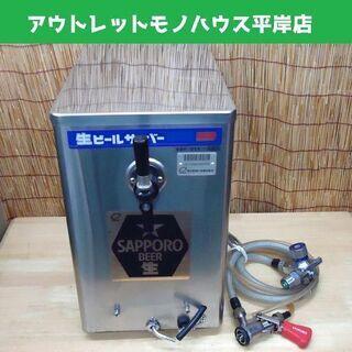 ジャンク 通電OK 東芝 ホシザキ 生ビールサーバー DBF-O...