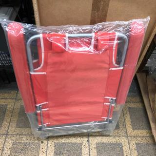 U.F.O リクライニングチェア 全長150cm アウトドア 椅...