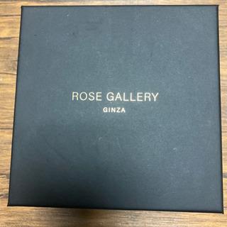 【ネット決済・配送可】【週末限定値下げ】ROSE GALLERY...