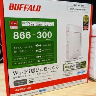 Buffalo WSR-1166DHP4 Wi-Fiルーター