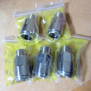 ☆日立金属 HITACHI プッシュインパクト継手接続要領 20A 20A20T U5 LPガス用 5個入り◆ひょうたん印の画像