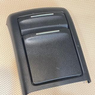 レガシィBP5 純正カップホルダー