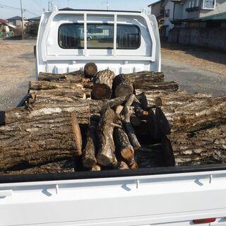 薪売ります。