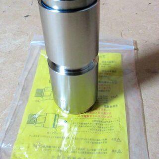 ☆日立金属 HITACHI プッシュインパクト継手接続要領 20A 20A19X XN LPガス用◆ひょうたん印 - 横浜市