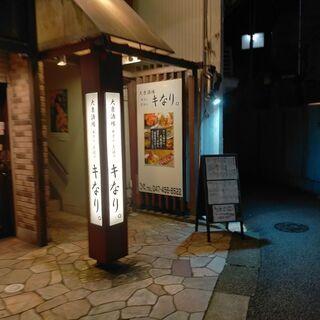 5/19 25~43歳 船橋駅前出会い飲み会 - パーティー