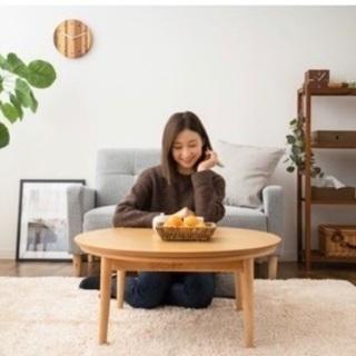 きれいな木造こたつテーブル こたつ 円形 直径80cm
