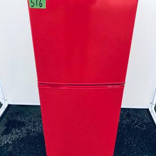 516番AQUA✨ノンフロン冷凍冷蔵庫✨AQR-FK14B…