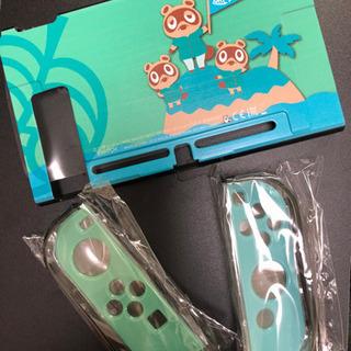 【新品・未使用】Nintendo switch ハードカバーセッ...