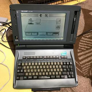 SHARP シャープ WD-X800 ワープロ 書院 ワードプロ...