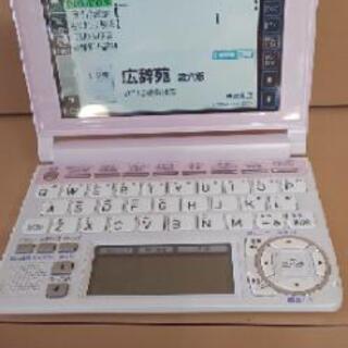 【ネット決済】値下げCASIO電子辞書エクスワード