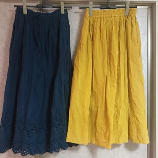 ロングスカート2枚セット