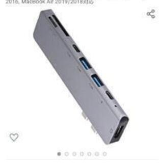 USBハブ 新品未使用