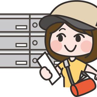 【青森・秋田・岩手・山形・福島】自宅で開業!ポスティング業務