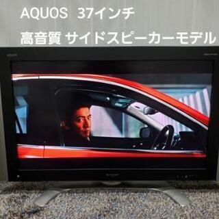 SHARP AQUOS 液晶テレビ 37インチ B BD2…